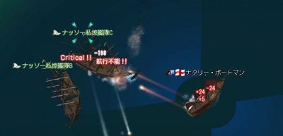 2009-07-14 海賊5
