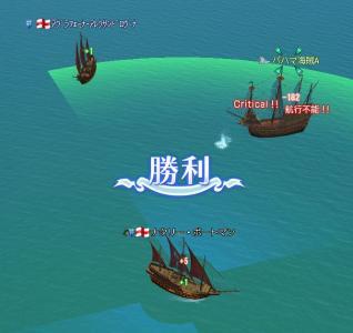 2009-07-14 海賊7
