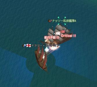 2009-07-14 海賊11