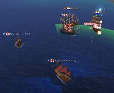 2009-07-31 大型船