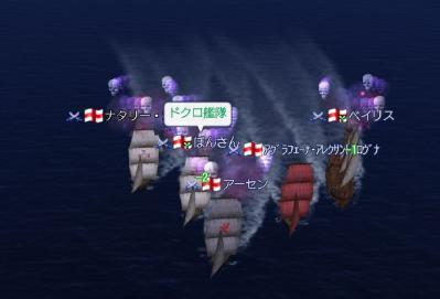 2009-08-01 どくろ