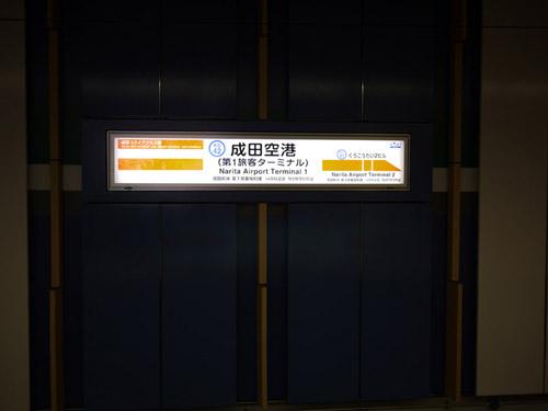 P1010860.jpg