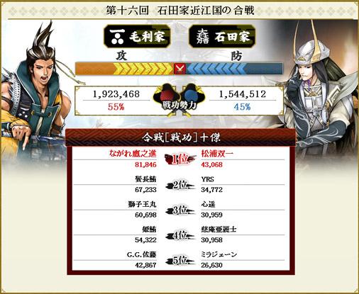 Battle2_23.jpg