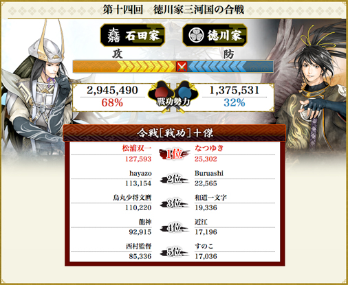 Battle2_28.jpg