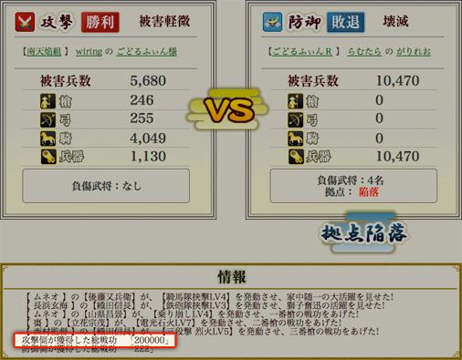 Battle2_28_img01.jpg