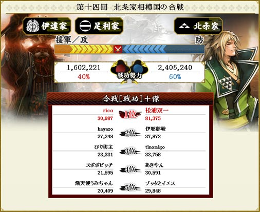 Battle_25.jpg