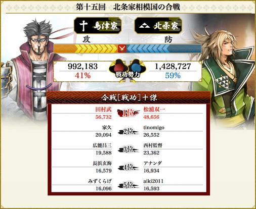 Battle_26.jpg