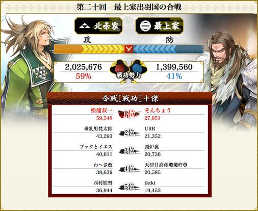 Battle_30.jpg