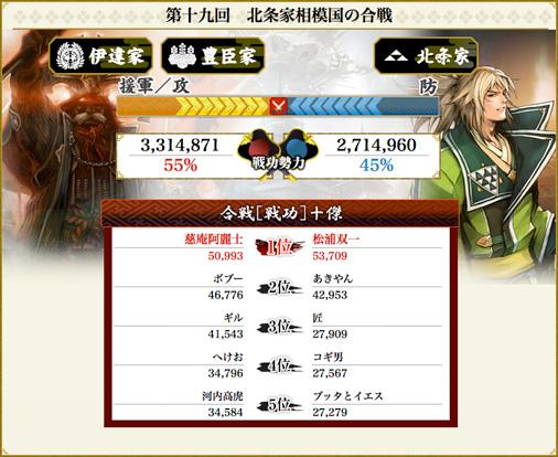 Battle_31.jpg