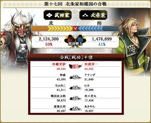 battle_28.jpg