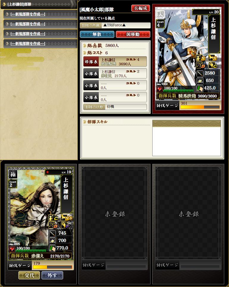 kenshin_docard.jpg