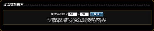 koneta_img3.jpg