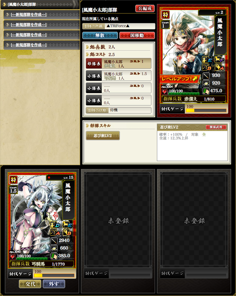 kotaro_docard.jpg