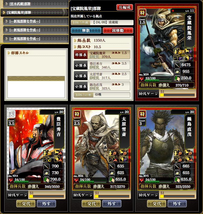 skill_kensho1.jpg
