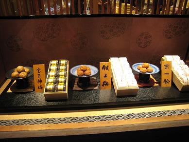 京都2008 061.1