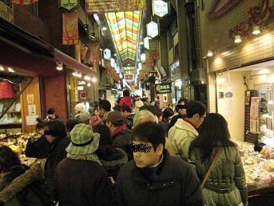 京都2008 108.1