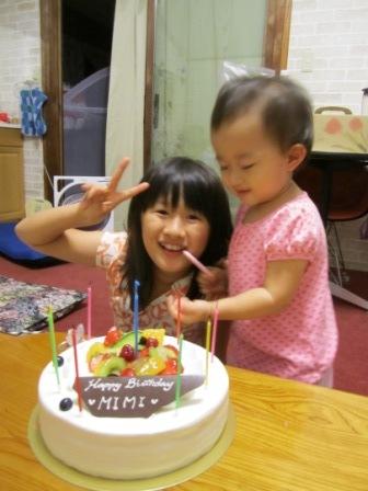 mi birthday