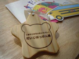simajirou3.jpg