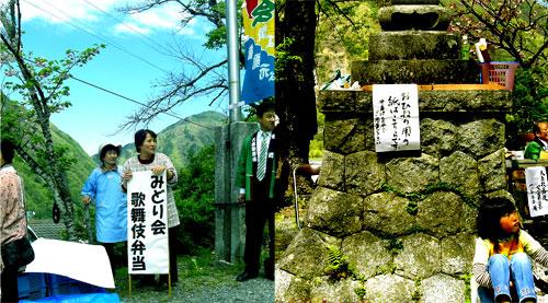 kabuki_3.jpg