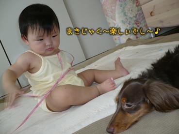 chiru_juri-10.jpg