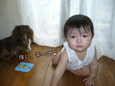 chiru_juri-12.jpg