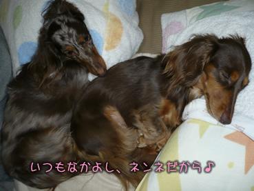 juri-non_nakayoshi03.jpg