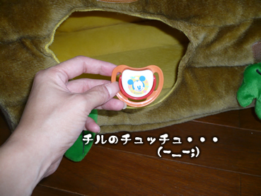 non-itazura08.jpg