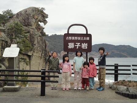獅子岩 (2)