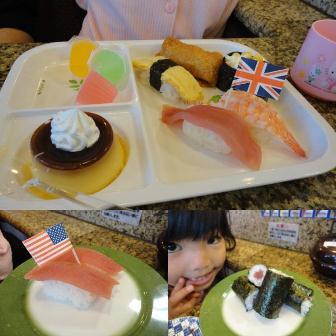 地元でお寿司2