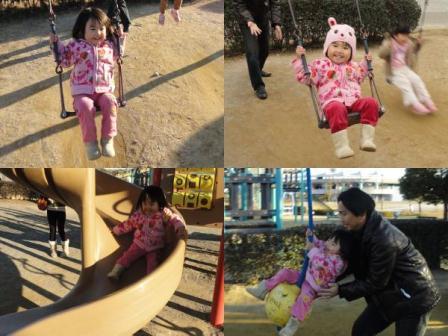 山崎運動公園芝生すべり (3)