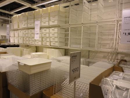 IKEA2011.1.07