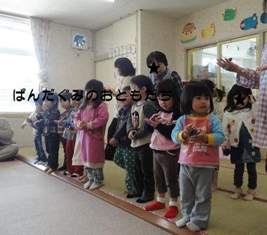 ぱんだ組保育参観2-1