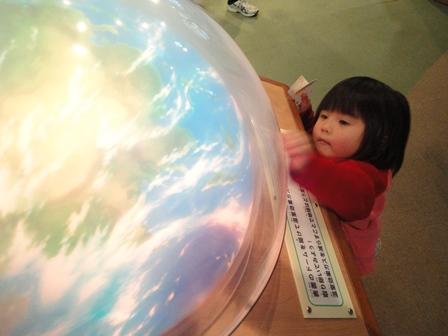 でんきの科学館 地球1