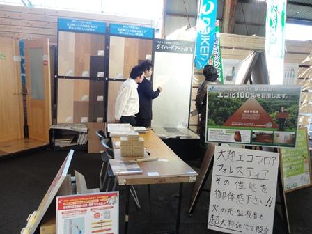 木材展示会3