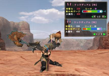 3種の火武器01