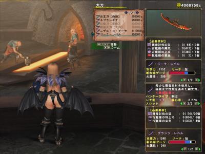 剛アビ武器01