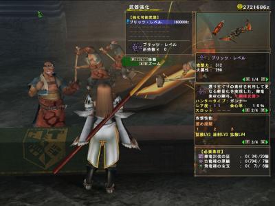 剛アビ武器03