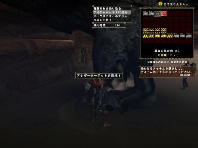 黒ディア砲03