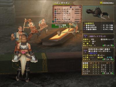 黒ディア砲06
