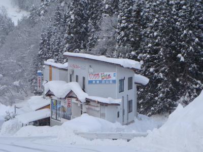 ・スキー用具レンタル店