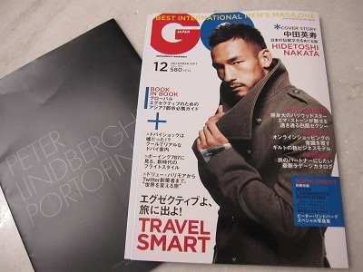 gq-dec11-airport1.jpg