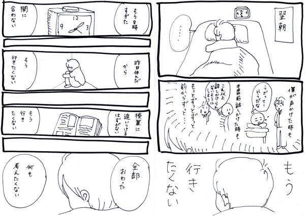 完ぺき主義11,12