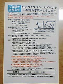 061102_2107~01001.jpg