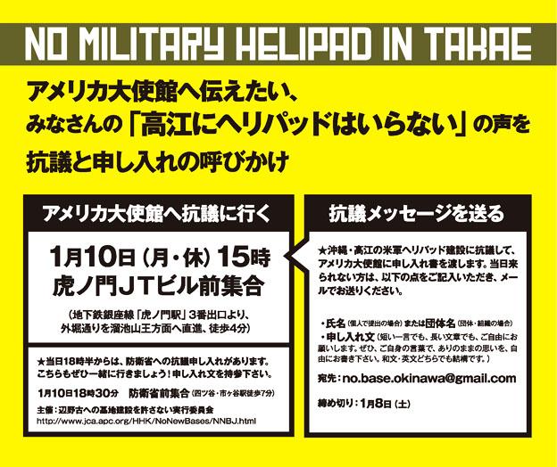 no-military