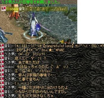 2008,10,12,02