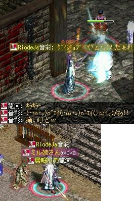 2008,10,12,10