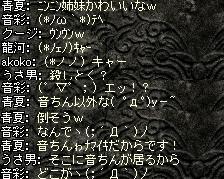 2008,10,13,06