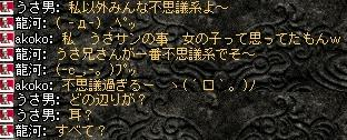 2008,10,18,01