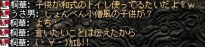 2008,10,18,02