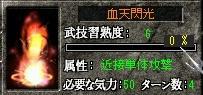 2008,10,18,05